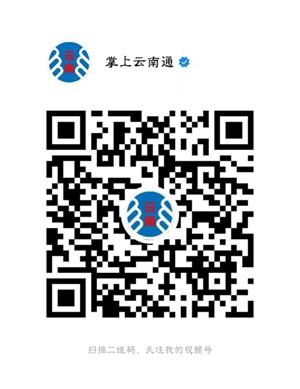 微信图片_20210210021001.jpg